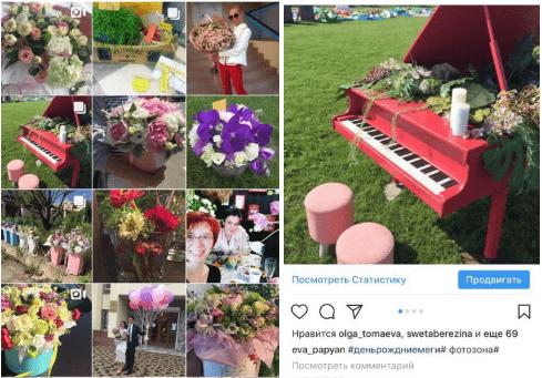 Кейс продаж букетов с помощью Instagram и мастер-классов