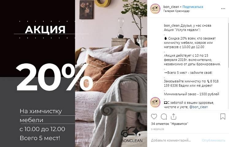 Химчистка мягкой мебели в Керчи - чистка диванов, кресел на дому ... | 480x747