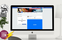 На личном аккаунте Facebook появился новый раздел «А вы знали?»