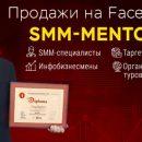 Путь от инженера до SMM — эксперта и ментора. Каким он был?