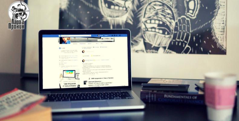 Как использовать активные ссылки в личном профиле Facebook