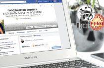 Анастасия Гаврина о курсе SMM-продажник от Лары и Пронина