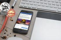 Четыре рекомендации от Facebook, как из изображений делать видео