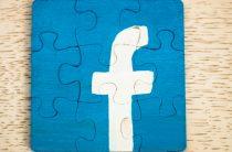 Facebook тестирует новую вкладку на бизнес-страницах «Community (сообщество)»