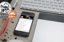 Facebook добавил 🚀 новые опции таргетинга