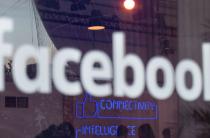 Facebook отключил три опции детального таргетинга