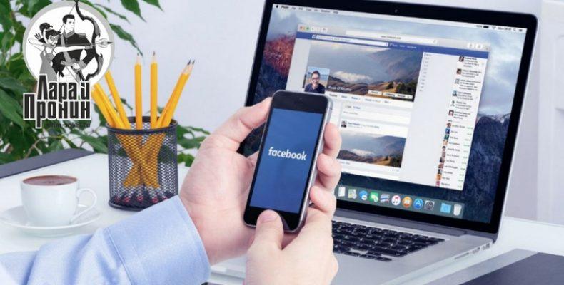 Facebook расширил поиск работы еще на 40 стран