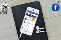 Facebook тестирует коллекции для сохраненных постов