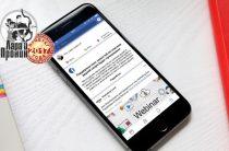 Facebook убил🔪одну из самых полезных функций — списки