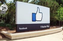Как дышит Facebook в 2018 году🚀?
