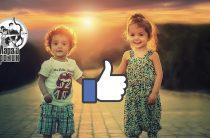 Хочешь, чтобы тебя читали в Facebook? Стань супер-пупер-другом