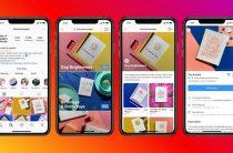 Магазины в Facebook и Instagram и программы лояльности