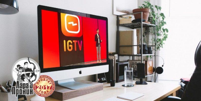 Instagram запускает IGTV