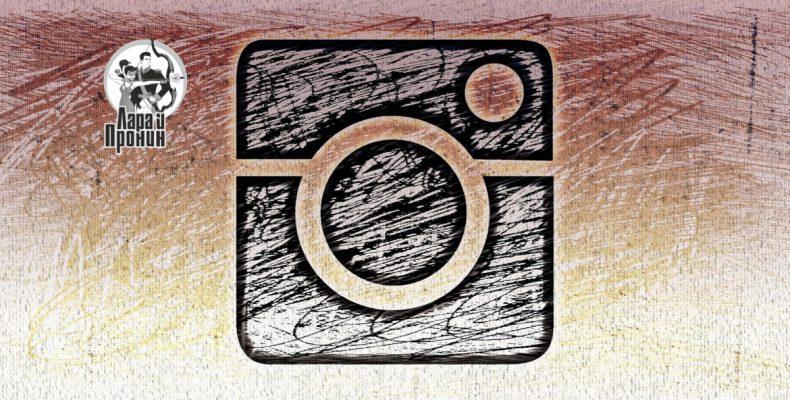 """Instagram. Чем отличается """"продвижение"""" от """"продаж"""""""