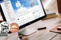 Новые инструменты в группах Facebook: поддержка администраторов, образовательная программа и другие
