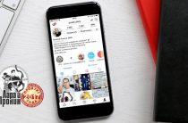 Истории Instagram стали еще более интерактивными