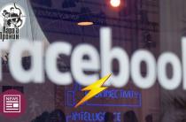 Внимание! Важные обновления алгоритма Facebook от 11 января 2018 года