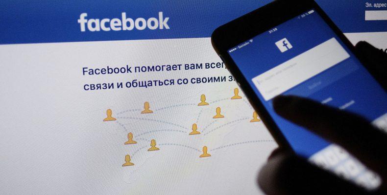 Внимание! Важные изменения в алгоритме Facebook