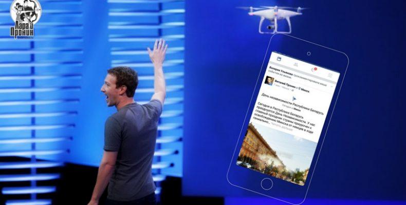 Facebook внес изменения в алгоритм выдачи новостей