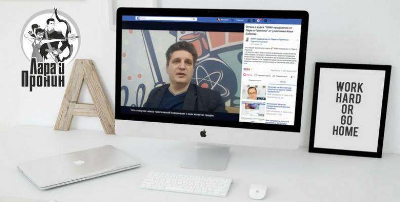 Как добавить титры в видео на бизнес-странице Facebook
