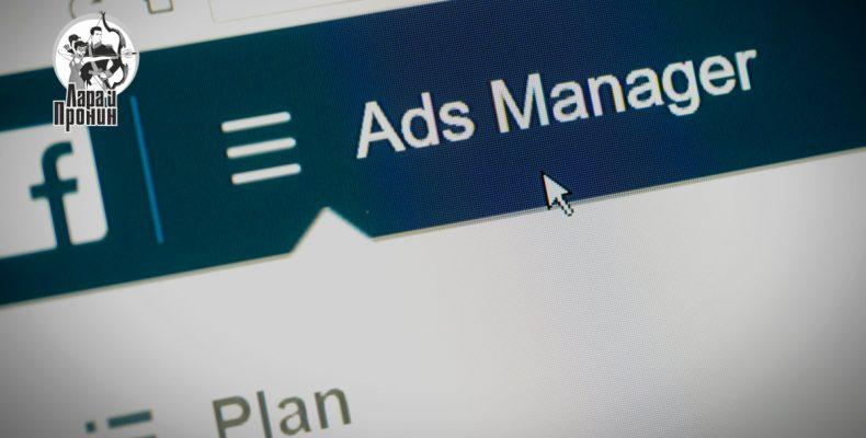 Как достать данные из старых рекламных кампаний