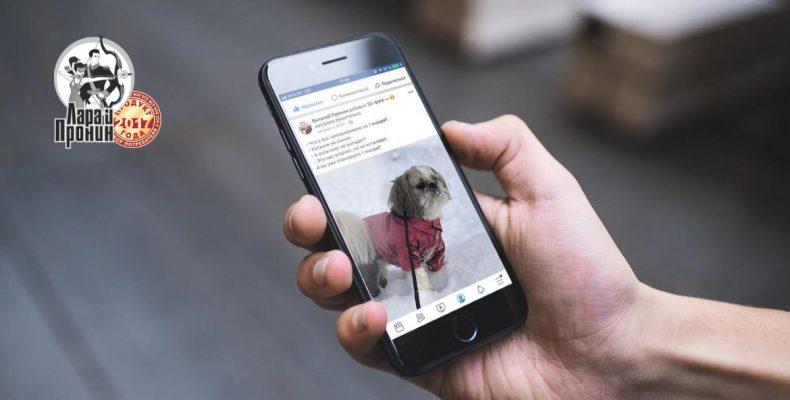 Как использовать 3D фото в Facebook