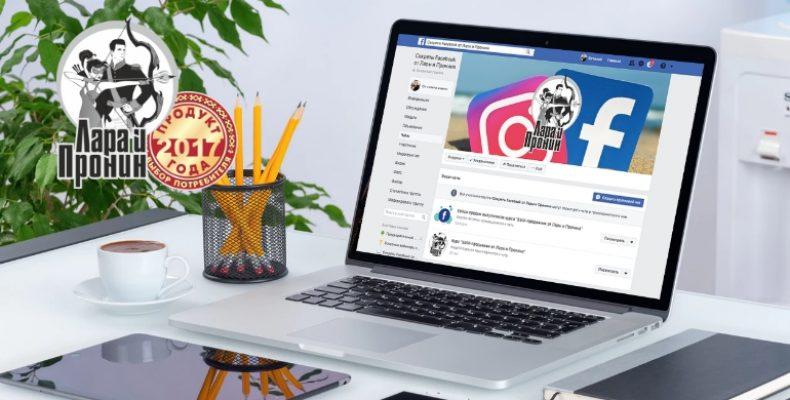 Обзор новинок Facebook за прошлую неделю