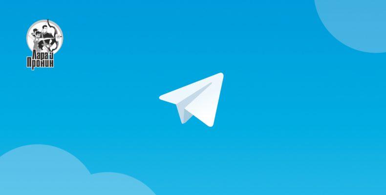 Как предпринимателям не потерять время и деньги в Telegram