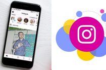 Кейс. Как увеличить продажи в сфере бьюти индустрии с помощью Instagram