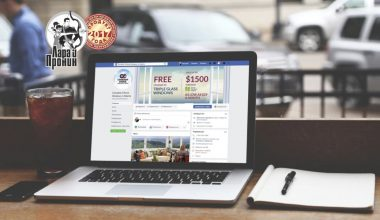 Кейс. Тестирование воронки продаж в Facebook