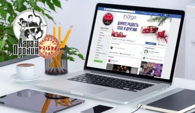 Кейс. Как продавать парфюмерно-косметическую дистрибуцию в Facebook без бюджета