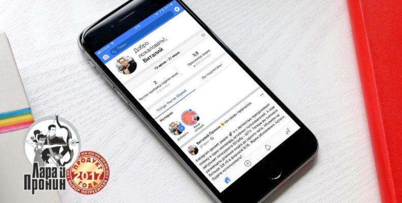 Крутые обновления от Facebook для создателей видео🚀