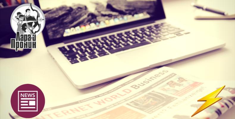 Лента Facebook в виде сетки, новый менеджер загрузки видео и другие новости