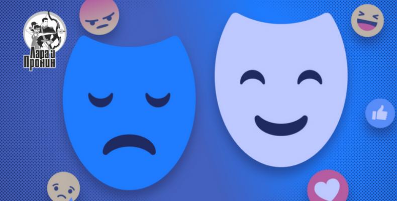 Мысли вслух о последних изменениях алгоритма Facebook, о жлобстве и недальновидности
