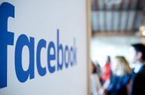 Рост пользователей Facebook продолжился в 4-м квартале 2019