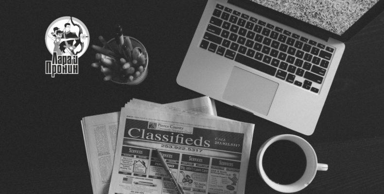 Опросы в рекламе, пост с чатом и другие новинки Facebook