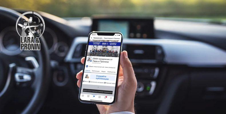 Платные онлайн мероприятия в Facebook и другие новинки соцсетей