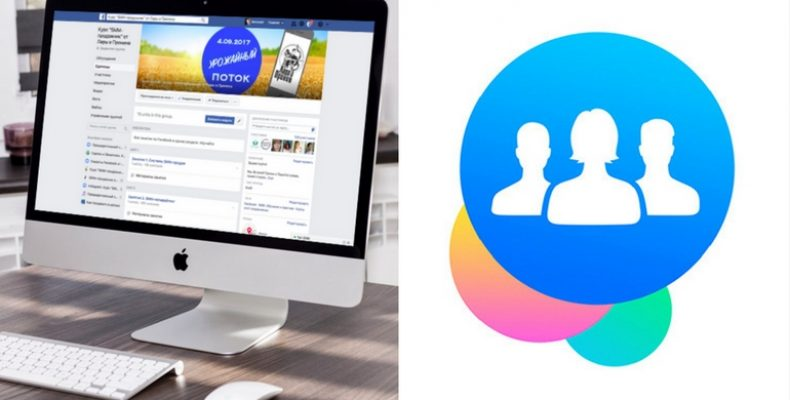 Новые инструменты в группах Facebook
