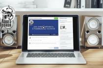 Обзор нового менеджера загрузки видео на страницах Facebook