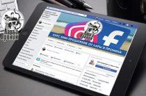 Про ближайшее будущее групп на Facebook для предпринимателей