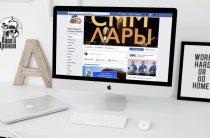 Как получить разрешение на отправку сообщений в мессенджер Facebook