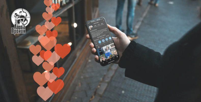 Сетевой маркетинг: продвижение в Instagram без личного бренда. #111