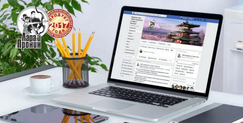 Как использовать темы в группах Facebook