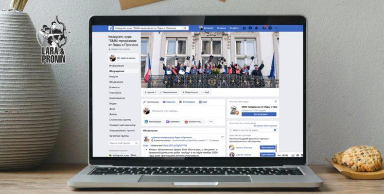 В группах Facebook появилась статистика отдельных постов