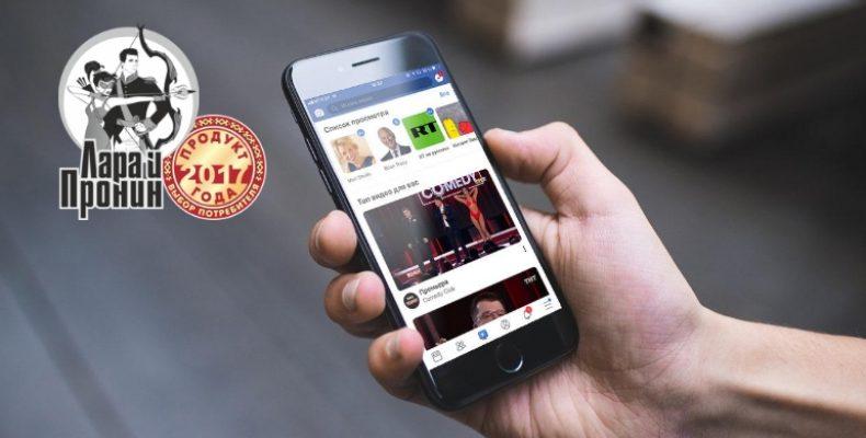 В мобильной версии Facebook 🚀 стала доступна вкладка Watch