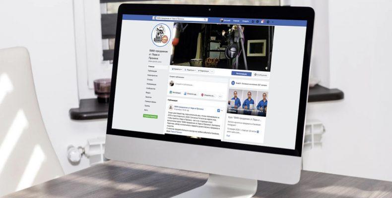 Про ближайшее будущее бизнес-страниц в Facebook, каким я его вижу