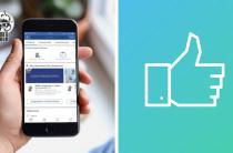 На бизнес-страницах в Facebook появились истории