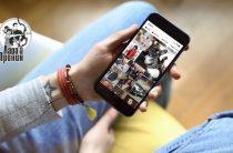 Как давать рекламу в раздел Интересное на Instagram. #88