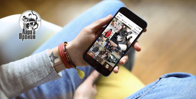 Как давать рекламу в раздел Интересное на Instagram