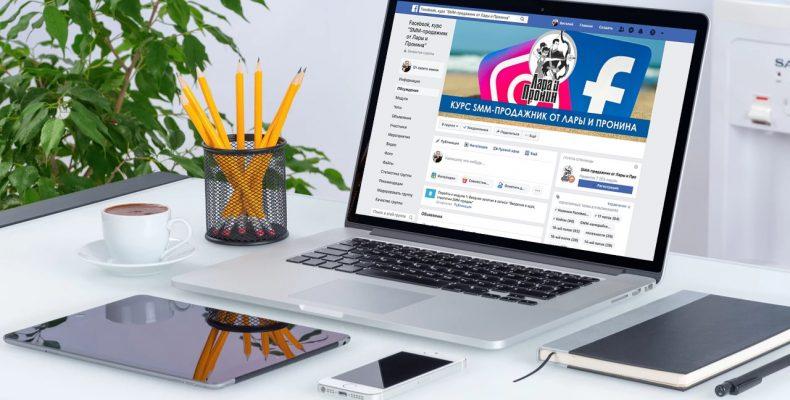 Обзор новинок в Facebook на 28 июня 2019 года